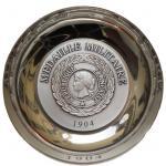 Coupelles, plaques et médailles commémoratives militaria