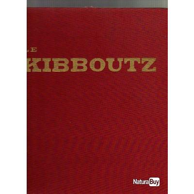le kibboutz collectif d'auteurs juifs ,  israel. assez rare