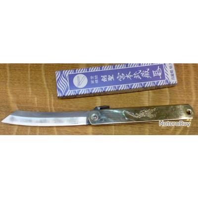 couteau traditionnel japonais higonokami couteaux r gionaux 547009. Black Bedroom Furniture Sets. Home Design Ideas