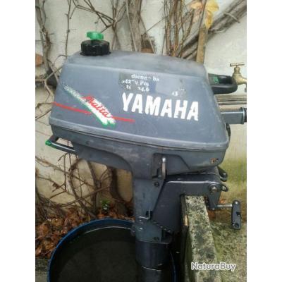 Moteur hors bord yamaha trouvez le meilleur prix sur - Housse moteur hors bord yamaha ...