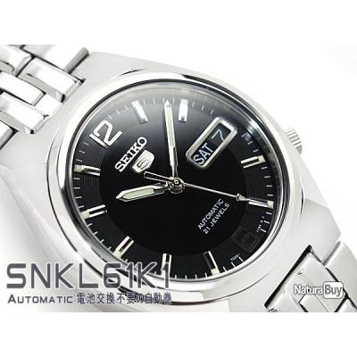 belle montre seiko automatique snkl61 watch montres 1875767. Black Bedroom Furniture Sets. Home Design Ideas
