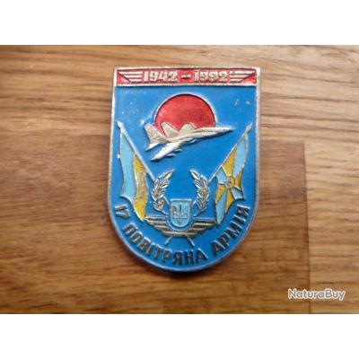 insigne de l 39 arm e de l 39 air ukrainienne insignes pucelles fourrag res 2282578. Black Bedroom Furniture Sets. Home Design Ideas