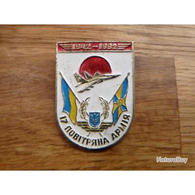 insigne ukrainien de l 39 arm e de l 39 air insignes pucelles fourrag res 2282581. Black Bedroom Furniture Sets. Home Design Ideas