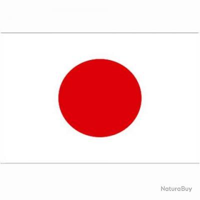Drapeau du japon 150x100 cm drapeaux et fanions 3427499 - Drapeau du japon a colorier ...