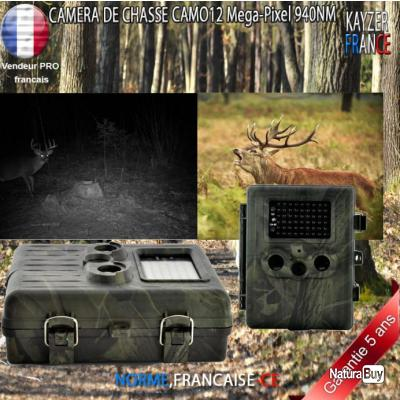 camera chasse camo appareil photo de surveillance vision de nuit 12mp rechargeable cam ras de. Black Bedroom Furniture Sets. Home Design Ideas