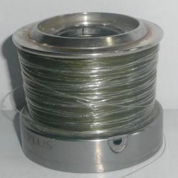 Bobine de moulinet Daiwa Emcast Advanced 5500 - Moulinets