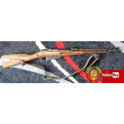 Mosin Nagant M44 // année 1945 // calibre d'origine 7.62x54R // + bretelle