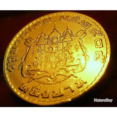 monnaie thaillande 1 bath le roi bhumipo 1962 or pl rare edition