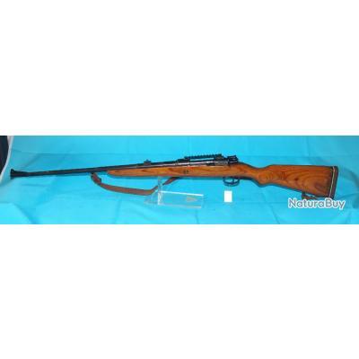 Carabine Mauser K98, Calibre 8x57IS, Jaglich, avec rail weaver et symbole du Reich