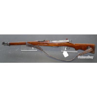 Beau Mousqueton K11 de 1930 - Cal 7.5x55 Swiss GP11 d'origine Schmidt Rubin - Canon jaugé à 7.57 mm