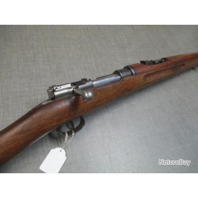 Carl Gustafs modèle M96 de 1917, à 1 euro sans prix de réserve!!!
